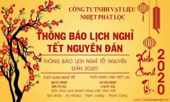 Phát Lộc thông báo lịch nghỉ tết âm lịch 2020